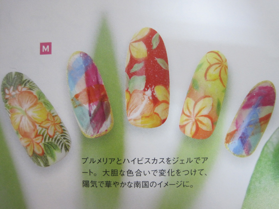 Stylish NAILvol.43
