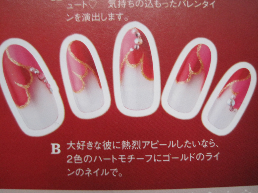 Stylish NAILvol.41