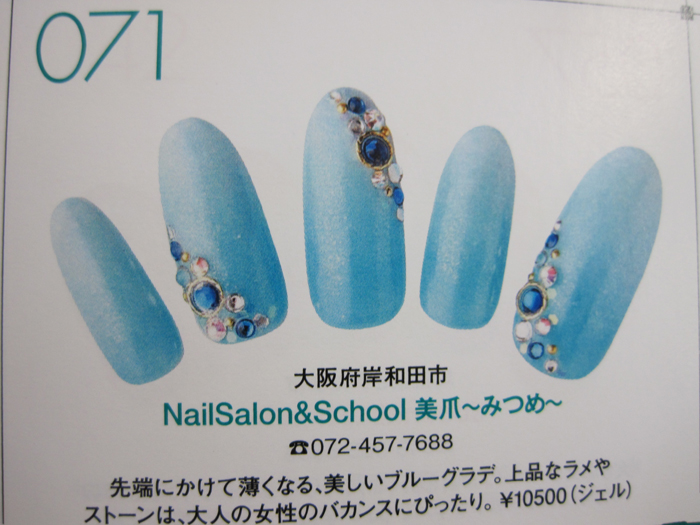 Nail venus 2012summer