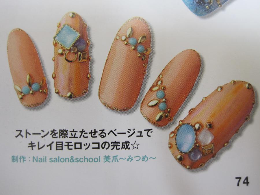 My Perfect ネイルアート 2012 Nail VENUS spring